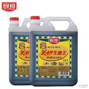 特级酿造酱油生抽 厨邦美味鲜酱油1.43L广东调味品 烹调厨房*