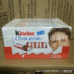 17年8月 T8*10片一盒 健达牛奶夹心巧克力100克 kinder