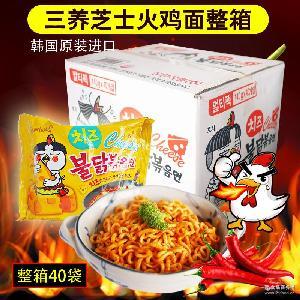 韩国三养芝士火鸡面140g 超辣拉面泡面干拌面 进口方便面