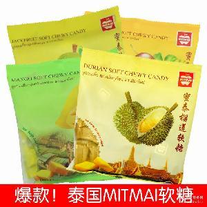 泰国进口蜜泰软糖蜜多口味进口软糖国外糖果批发进口糖果零食