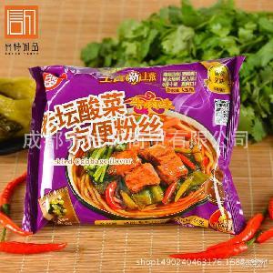 白家 陈记 速食方便面米线米粉 老坛酸菜方便粉丝110g袋装