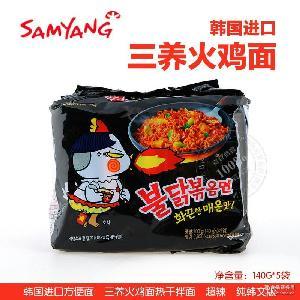 韩国三养超辣火鸡面鸡肉味拌面700g方便面拉面进口零食/包邮