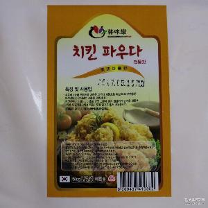 韩国炸鸡粉 炸鸡粉 炸鸡裹粉 大包装餐饮装5kg*2