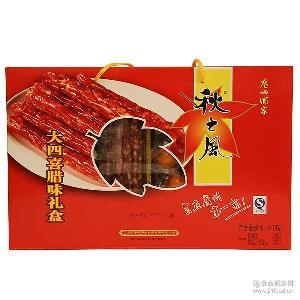 热销 广州酒家秋之风大四喜腊味礼盒装500g 广东广式腊肠腊肉
