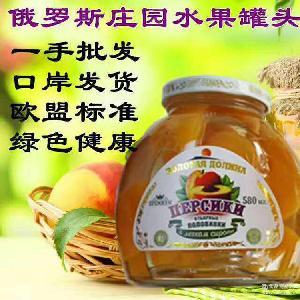 多种口味罐头 俄罗斯进口 580*12瓶/箱 巴氏杀菌 庄园水果罐头