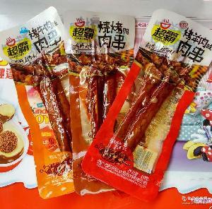 牛肉鸭肉味 休闲真空香卤一元小吃 湖南特产超霸烤香羊肉味肉串