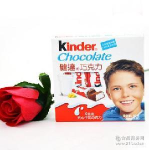 进口食品批发健达牛奶夹心巧克力【T4*20块中文】商超正版