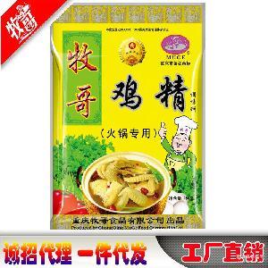 餐饮专用鸡精454g*20 鸡精调味料 厂家直销牧哥火锅鸡精 A级鸡精