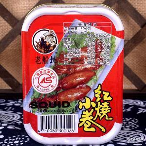 原味老船长红烧小卷100公克 原装进口台湾特色水产罐头食品