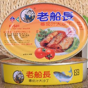 老船长蕃茄汁大沙丁鱼 即食大块鱼肉 正宗台湾进口海鲜鱼罐头380g