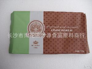 手工DIY各种巧克力 1KG蜜安妮抹茶味巧克力块 厂价烘焙巧克力块