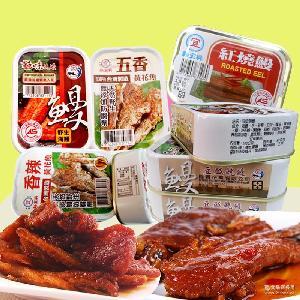 台湾进口罐头批发新宜兴辣味红烧鳗鱼罐头户外罐头即食特产零食