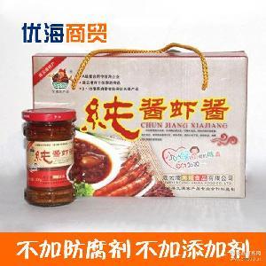 海产品干货正宗特级虾酱连云港特产调味酱正规礼盒装健康美味