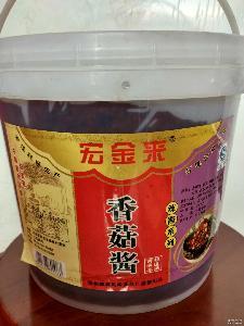 商超 宏金来桶装川菜特色香菇酱油辣椒辣酱系列14斤下饭菜调味酱