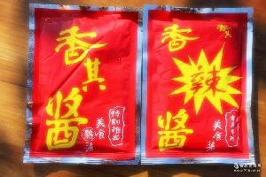 哈尔滨特产大酱 东北香其酱香辣酱100g*50袋 蘸酱
