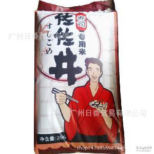 日式大米 日本寿司食材 饭团专用米 佐佐井牌寿司米 各种寿司25kg