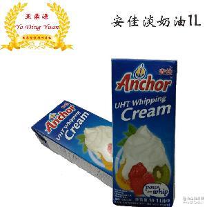进口食品烘焙原料新西兰安佳淡奶油批发 动物性稀奶油 1L