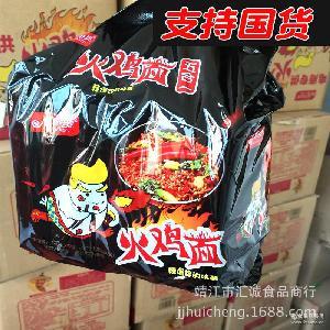 非韩国进口慕丝妮火鸡面140g*5包速食泡面鸡肉味即食干拌面方便面