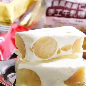 手工牛轧糖糖果休闲零食 馨品乡 夏威夷 箱装 台湾进口食品
