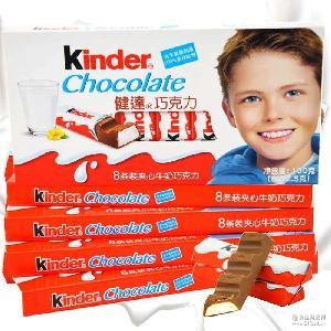 批发 一件代发 10板*100g/盒 费列罗健达牛奶夹心巧克力T8条装