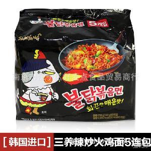 韩国三养火鸡面700g 5连包超辣进口方便面干拌面零食批发