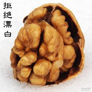 努尔阳光新疆特产 原味和田 阿克苏 新疆核桃薄皮核桃非纸皮500g