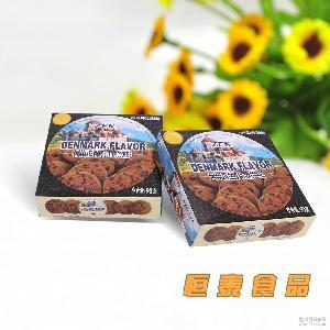 进口马来西亚ZEK丹麦原味/葡萄干味黄油曲奇90g 休闲零食微商爆款