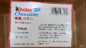 建达kinder进口零食年货儿童费列罗 健达牛奶夹心巧克力T8x10盒装