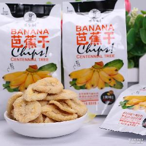 果蔬脆片 批发 菲律宾特产香蕉片 (散称)百年树芭蕉干5斤/箱