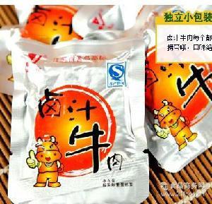 江苏靖江特产 好吃有嚼劲 休闲食品 骥洋卤汁牛肉真空装10斤一箱