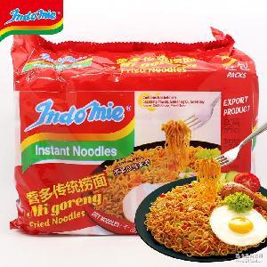印尼进口 营多原味捞面干拌面炒面85g*5包/袋 方便汤泡速食