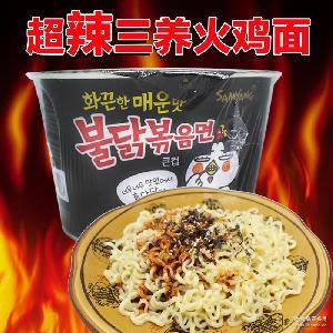 办公室炒面 韩国进口三养火鸡拌面105g*16碗装方便面桶装泡面