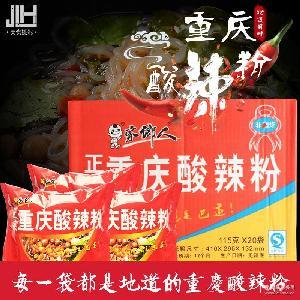 正宗重庆家乡人酸辣粉115g*20袋红薯粉方便粉丝粉条整箱非油炸