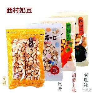 元祖100g 西村奶豆 原味90 磨牙饼干 日本 胡萝卜味95g 南瓜味95g
