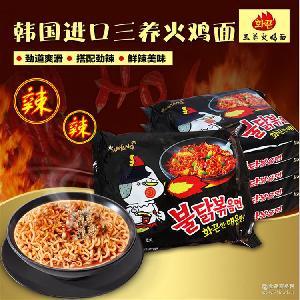 挑战非一般的舌尖 韩国进口*三养超辣火鸡面干拌面5连包700g