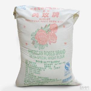 香港美玫牌低筋面粉22.7kg 蛋糕粉烘培原料美枚饼干糕点粉
