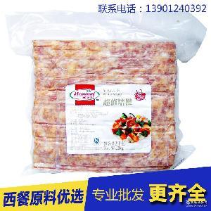 超值培根肉片 意大面手抓饼培根 烧烤原料批发 荷美尔培根2kg
