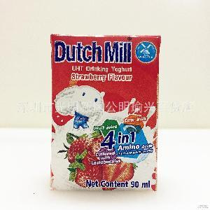 Dutch Mill 达美果味酸奶草莓味90ml*48盒 箱 泰国进口 批发