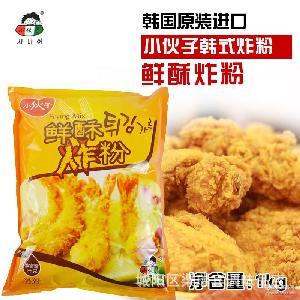 小伙子炸粉鲜油炸粉炸鸡粉炸猪排韩国料理脆皮裹粉炸鸡炸虾粉1kg