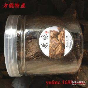 云南金边玫瑰饼 速溶玫瑰花饼 灌装500g好茶来自方能 量大从优。