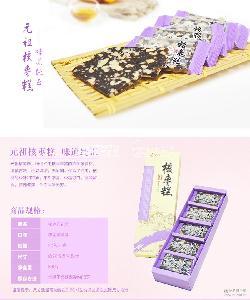 *品质生产优质 精品核桃红枣糕包装礼盒 凤梨酥伴手礼盒