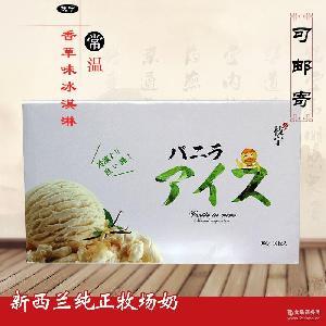 枝宁冰淇淋法式香草味冰激凌360g冷饮雪糕18枚装 可邮寄代理批发