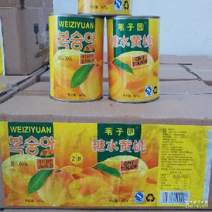 安徽砀山特产苇子园黄桃水果罐头原产地发货诚招代理分销一件代发