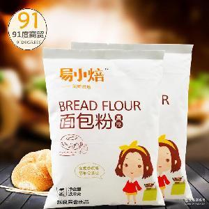 高筋粉 面包机用260g*30烘焙原料 面包粉 易小焙高筋面粉 披萨粉