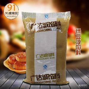 广达诚DIY月饼馅料 面包绿豆糕蛋黄酥月饼馅料纯香绿豆沙馅料5KG