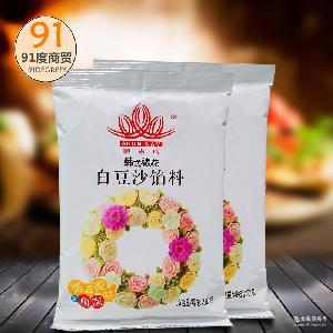 顺南牌韩式裱花白豆沙馅料250g蛋糕面包冰皮月饼夹心馅料烘焙原料