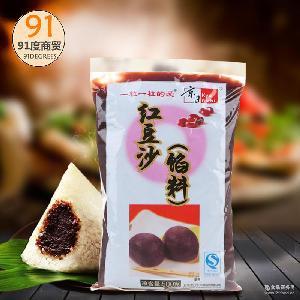 京日冰皮月饼红豆馅 烘焙月饼材料 豆沙粽子艾草青团馅料500克