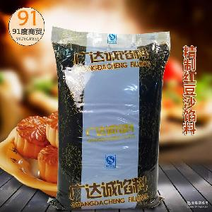 5kg 蛋黄酥馅料 油性红豆沙 DIY月饼馅料 广达诚精制红豆沙馅料