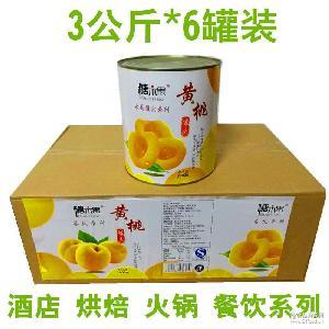 餐饮烘焙冷拼火锅店黄桃罐头3KG*6罐装对开水果罐头厂家
