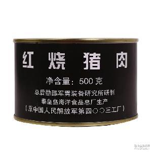 【单品特价】*军品红烧猪肉罐头500g 户外肉罐头食品 即食